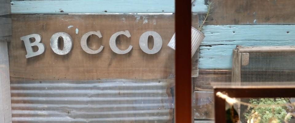 bocco 小さな髪切り屋さん | 豊川市御油町の美容院